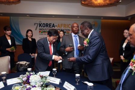 Ambassador Omrie Golley attends 7th Korea-Africa Business Forum thumbnail