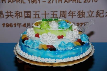 Sierra Leone Embassy in Beijing Marks National Day thumbnail